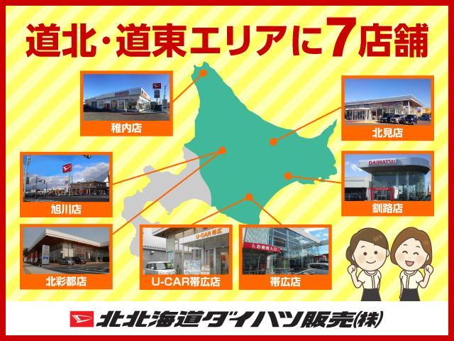 「ホンダ」「N-BOX」「コンパクトカー」「北海道」の中古車20