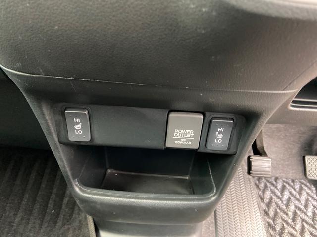 「ホンダ」「N-BOX」「コンパクトカー」「北海道」の中古車26