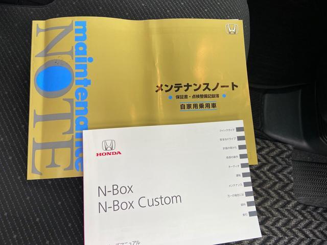 「ホンダ」「N-BOX」「コンパクトカー」「北海道」の中古車38