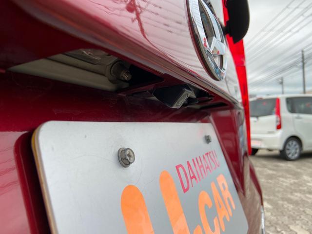 「ダイハツ」「ムーヴ」「コンパクトカー」「北海道」の中古車23