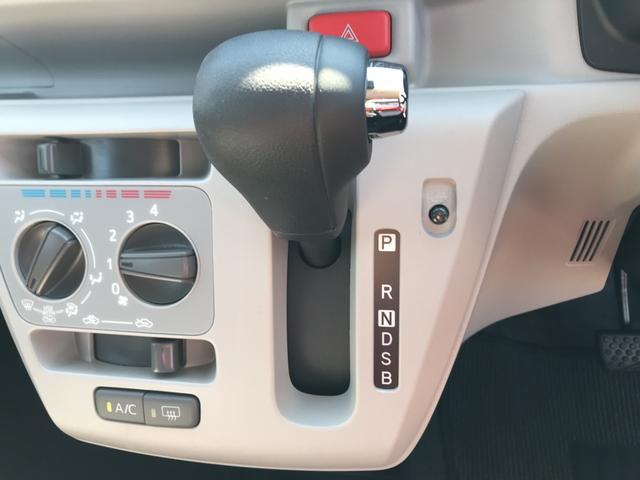 X リミテッドSAIII 4WD スマートアシスト LEDヘッドライト アイドリングストップ VSC(横滑り抑制機能) 前後コーナーセンサー デジタルメーター オートライト キーレスエントリー(11枚目)