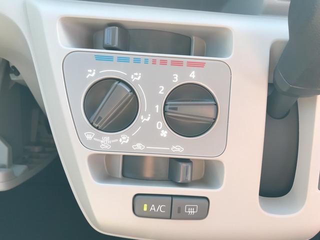 X リミテッドSAIII 4WD スマートアシスト LEDヘッドライト アイドリングストップ VSC(横滑り抑制機能) 前後コーナーセンサー デジタルメーター オートライト キーレスエントリー(29枚目)