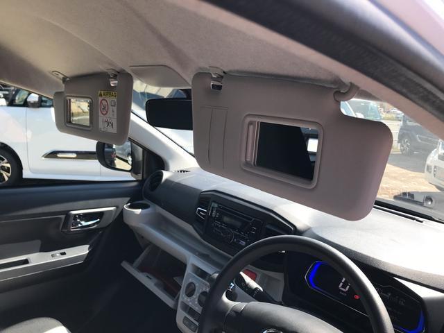 X リミテッドSAIII 4WD スマートアシスト LEDヘッドライト アイドリングストップ VSC(横滑り抑制機能) 前後コーナーセンサー デジタルメーター オートライト キーレスエントリー(32枚目)