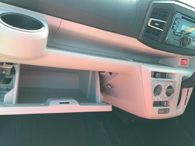 X リミテッドSAIII 4WD スマートアシスト LEDヘッドライト アイドリングストップ VSC(横滑り抑制機能) 前後コーナーセンサー デジタルメーター オートライト キーレスエントリー(37枚目)