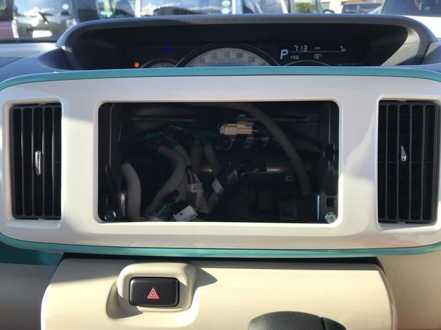 GメイクアップVS SAIII 4WD スマートアシスト 両側パワースライドドア LEDヘッドライト アイドリングストップ VSC(横滑り抑制機能) センターメーター オーディオレス オートエアコン オートライト 運転席シートヒーター(10枚目)