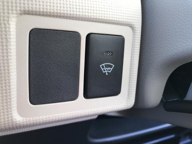 GメイクアップVS SAIII 4WD スマートアシスト 両側パワースライドドア LEDヘッドライト アイドリングストップ VSC(横滑り抑制機能) センターメーター オーディオレス オートエアコン オートライト 運転席シートヒーター(27枚目)