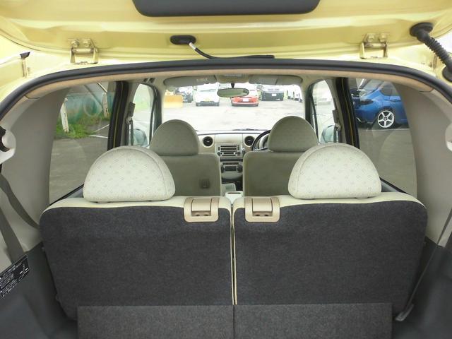 モユ 4WD ABS エアバック キーレス ベンチシート(8枚目)