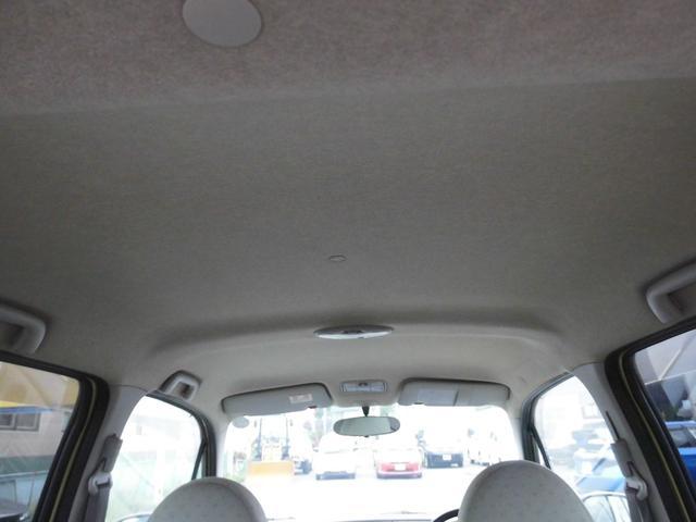 モユ 4WD ABS エアバック キーレス ベンチシート(9枚目)