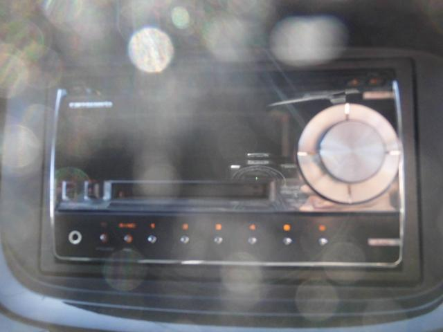 「ホンダ」「エディックス」「ミニバン・ワンボックス」「北海道」の中古車12