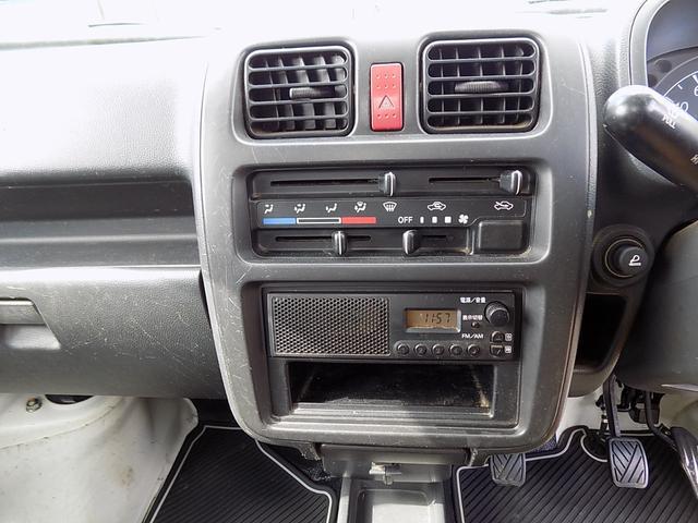 「スズキ」「キャリイトラック」「トラック」「北海道」の中古車16