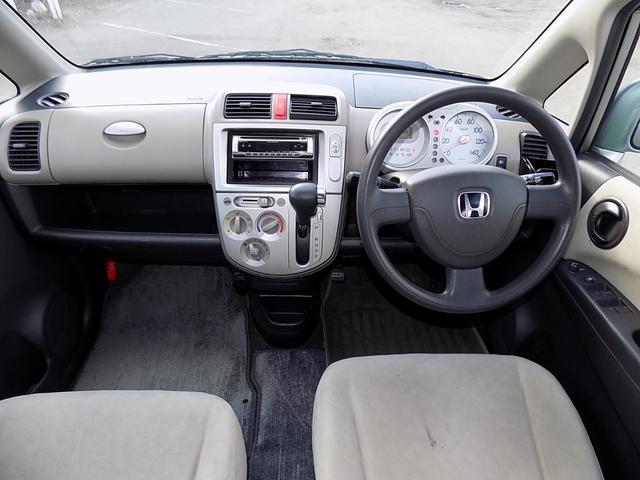 「ホンダ」「ライフ」「コンパクトカー」「北海道」の中古車11