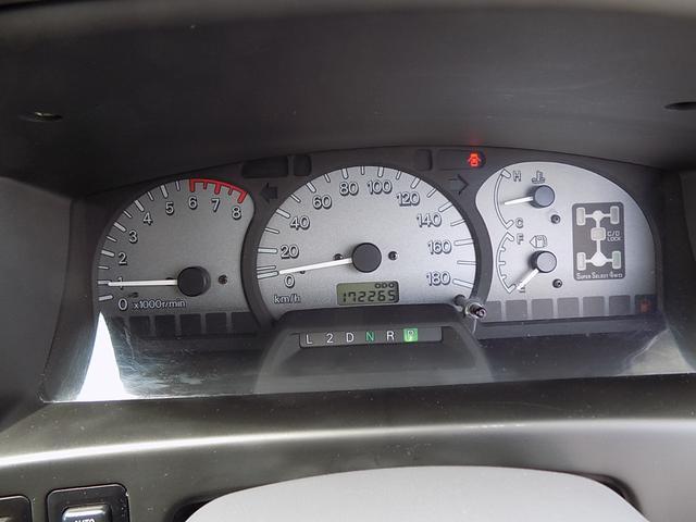 「三菱」「デリカスペースギア」「ミニバン・ワンボックス」「北海道」の中古車26