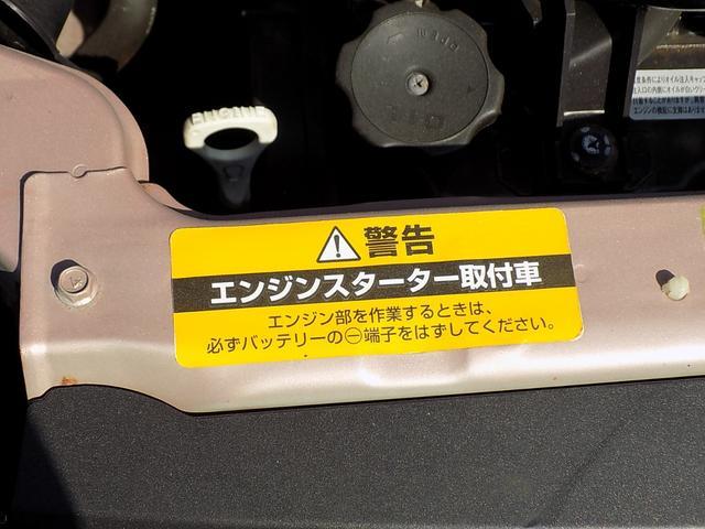 「三菱」「eKワゴン」「コンパクトカー」「北海道」の中古車20