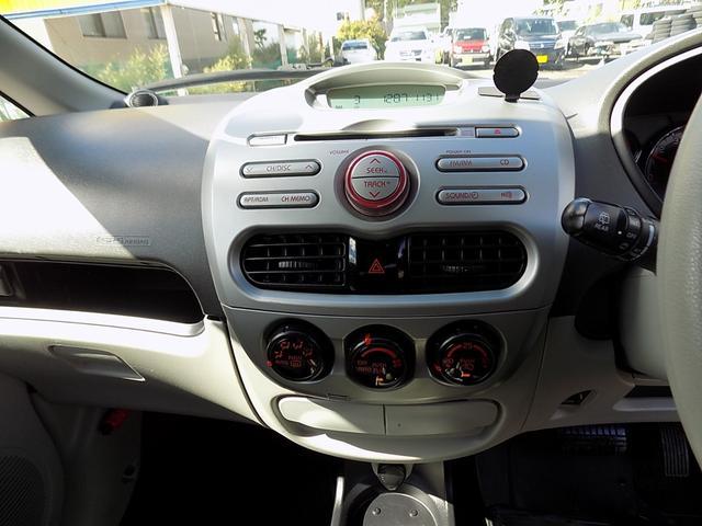 ビバーチェ Wエアバック ABS オートマ 4WD 右シートヒーター 車検5年3月(16枚目)