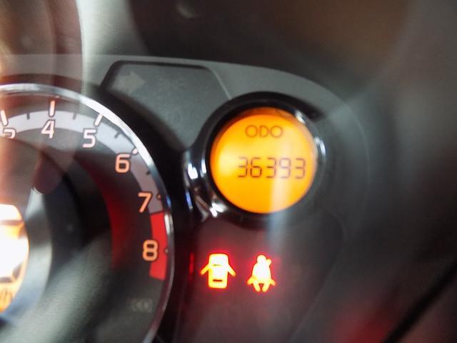 ビバーチェ Wエアバック ABS オートマ 4WD 右シートヒーター 車検5年3月(19枚目)