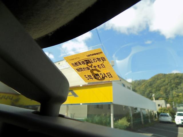 ビバーチェ Wエアバック ABS オートマ 4WD 右シートヒーター 車検5年3月(20枚目)