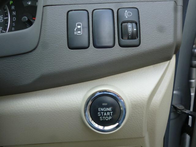 L 4WD スマートキー(6枚目)