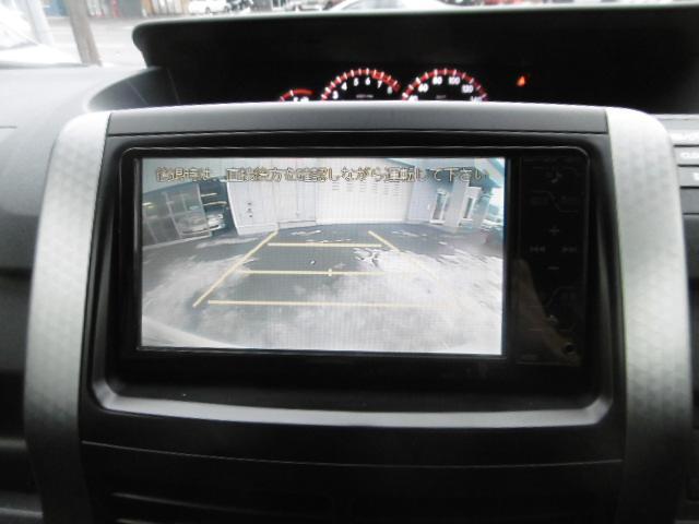 ☆バックカメラ付☆駐車時はもちろん、後方の死角や子供達もチェックでき安心です☆