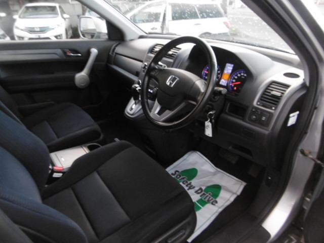 平成19年 CR-V ZX 4WD