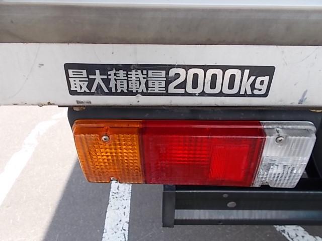 トヨタ トヨエース ロングフルジャストロー