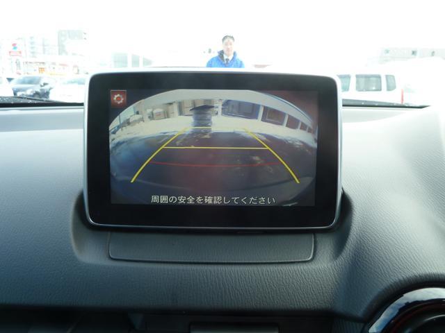 「マツダ」「CX-3」「SUV・クロカン」「北海道」の中古車12