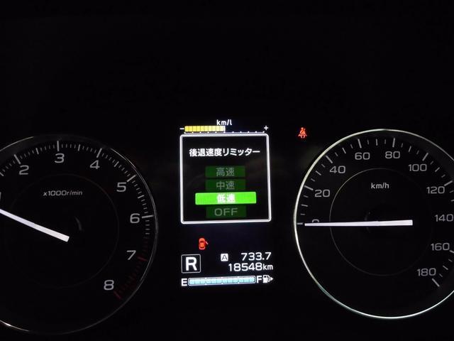 スバル インプレッサスポーツ 1.6i-Lアイサイト 4WD ナビTV ETC