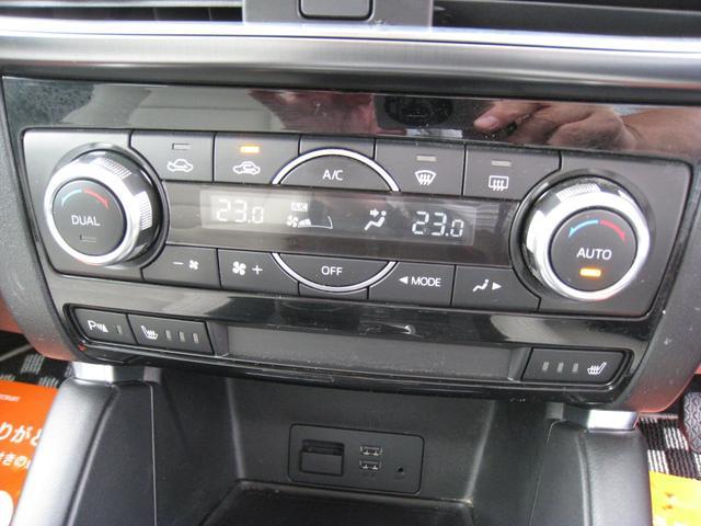 「マツダ」「CX-5」「SUV・クロカン」「北海道」の中古車13