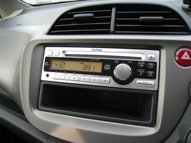 「ホンダ」「フィット」「コンパクトカー」「北海道」の中古車12