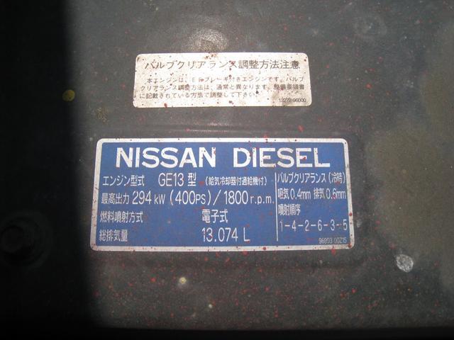 「その他」「ビッグサム」「トラック」「北海道」の中古車15