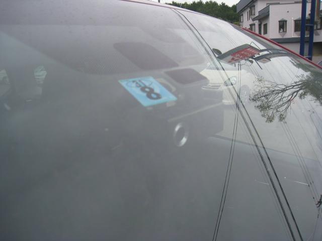 「スバル」「フォレスター」「SUV・クロカン」「北海道」の中古車25