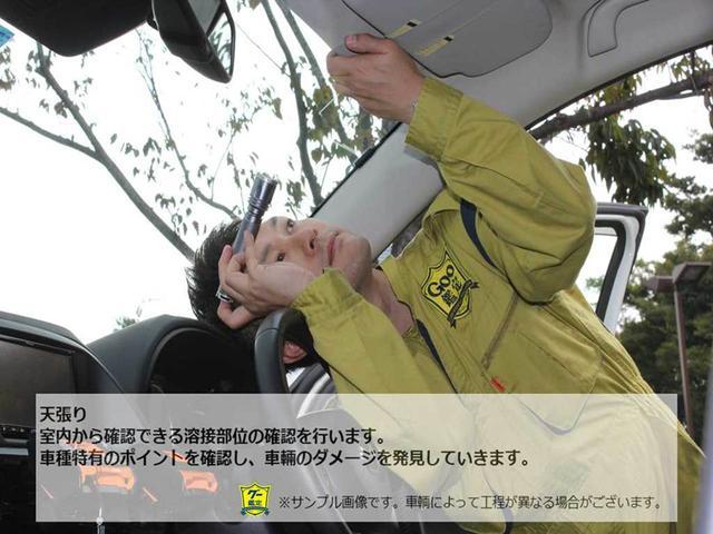 X 4WD グー鑑定書付 夏冬タイヤ付 衝突安全ボディ(21枚目)