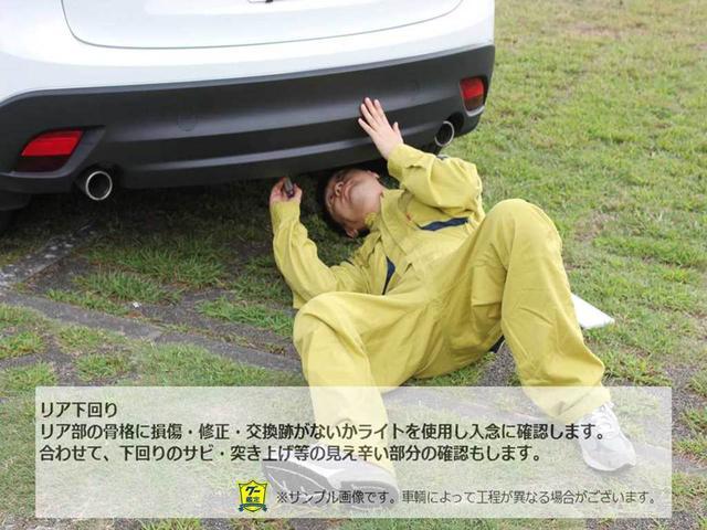 X 4WD グー鑑定書付 夏冬タイヤ付 衝突安全ボディ(23枚目)