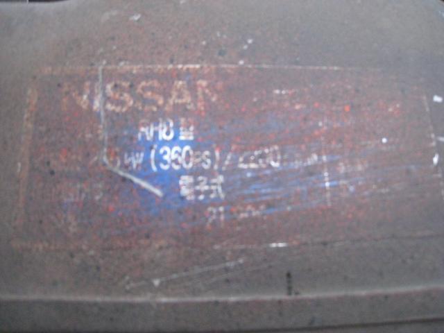 「その他」「ビッグサム」「トラック」「北海道」の中古車19