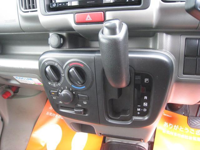PA 4WD 5速ギアシフト 外ナビワンセグTV ETC ドライブレコーダー 鹿笛 レンタカーアップ(8枚目)