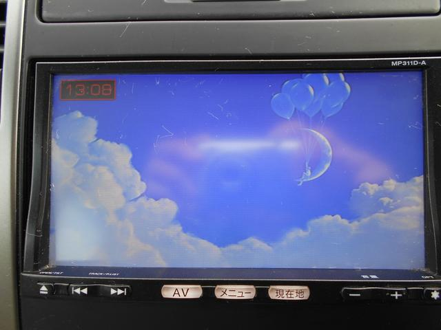 フルセグTV DVD