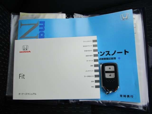 13G・Lパッケージ ファインエディション 元業務車 メモリナビ(16枚目)