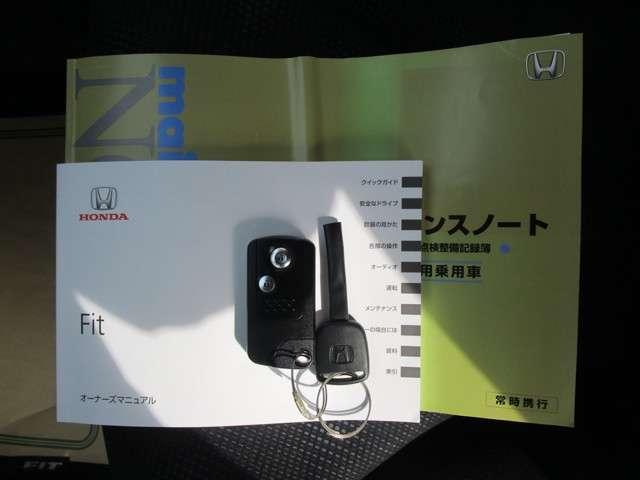 13G・スマートセレクション ファインスタイル 自社下取りワンオ(18枚目)