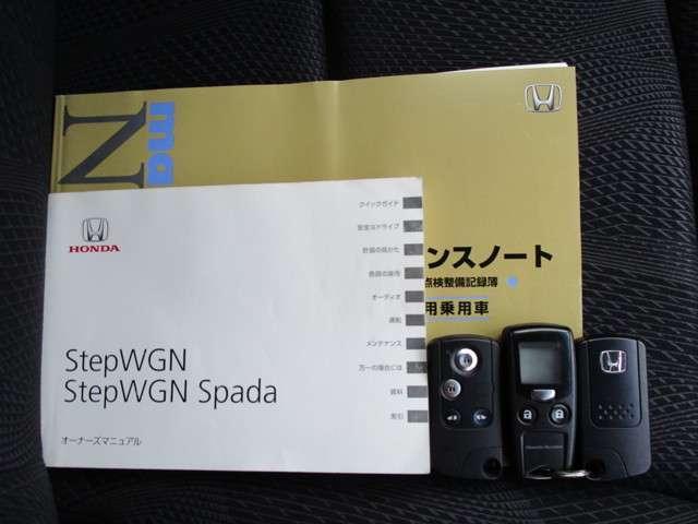Z HDDナビエディション 自社下取り1オーナー HDDナビ R(19枚目)