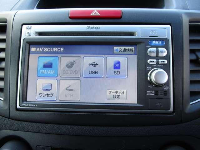 ホンダ CR-V 24G 自社買取 HID VSA メモリーナビ