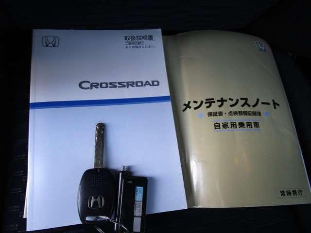 HDDナビエディション 自社下取り 純正HDDナビ エンスタ(18枚目)