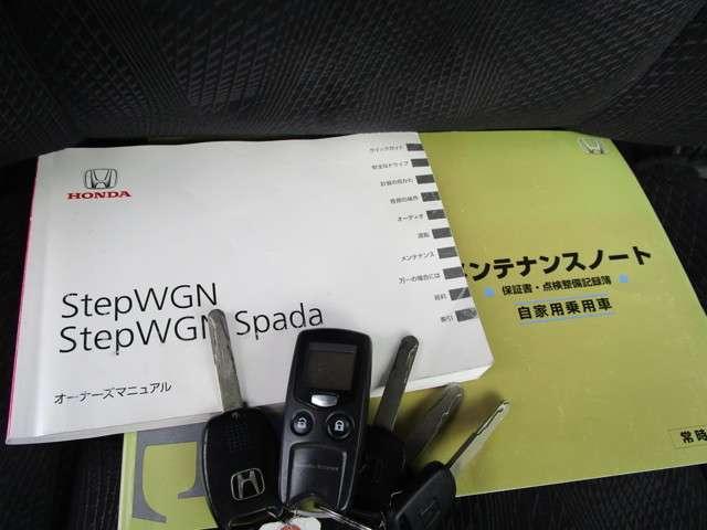 「ホンダ」「ステップワゴンスパーダ」「ミニバン・ワンボックス」「北海道」の中古車18