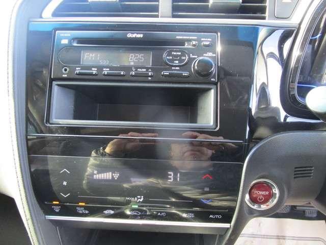 お好きな音楽を聴いてドライブなどいかがでしょうか!!