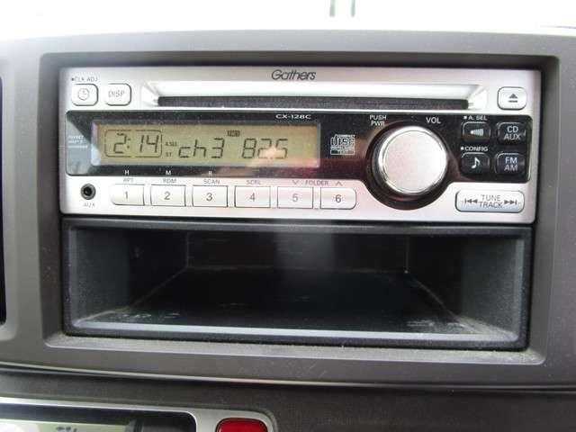 お好きな音楽を聴いてドライブなどいかがでしょうか!