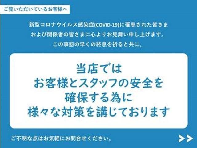 スパーダ ホンダセンシング 当社下取り ワンオーナー(2枚目)