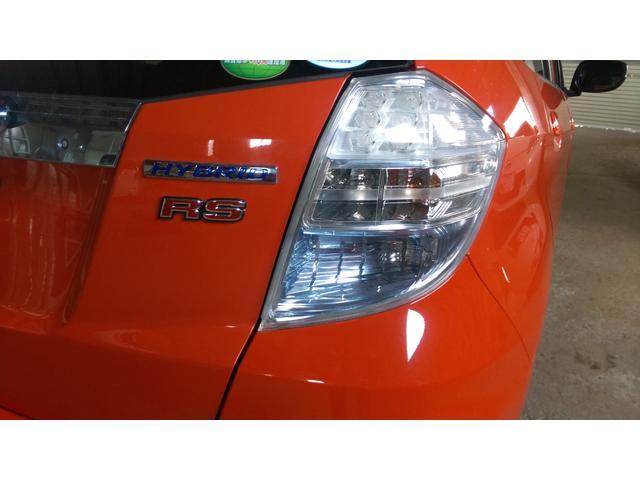 RS ハイブリット ナビ TV カメラ(5枚目)