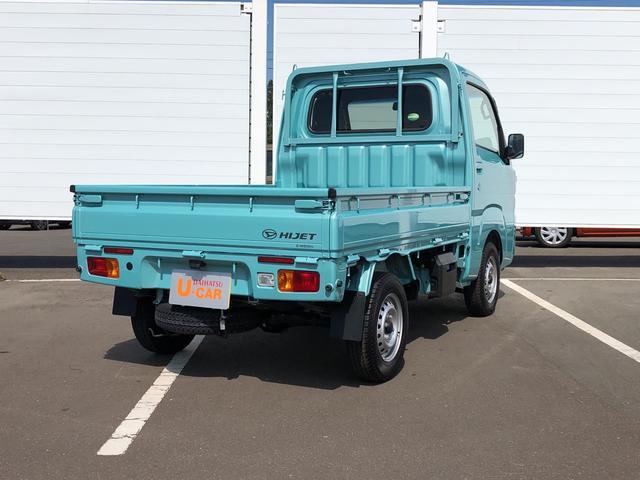 「ダイハツ」「ハイゼットトラック」「トラック」「北海道」の中古車19