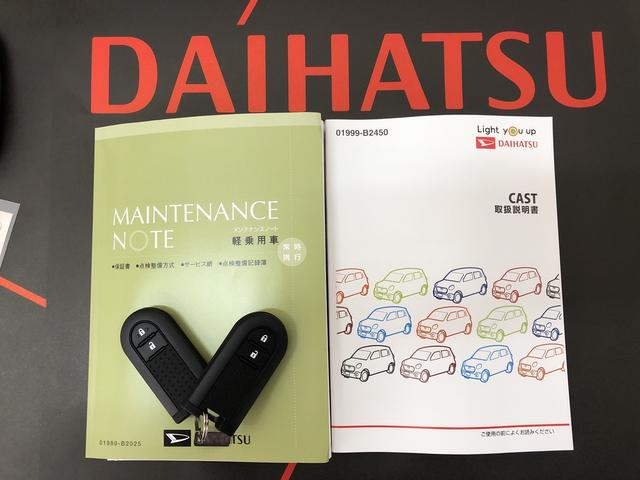 「ダイハツ」「キャスト」「コンパクトカー」「北海道」の中古車19