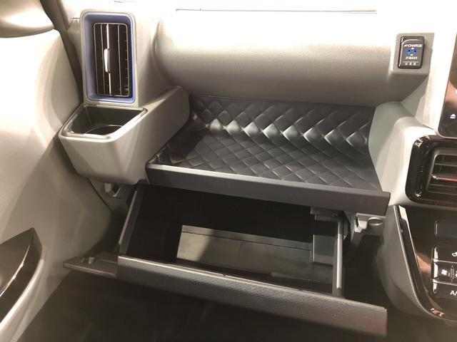 「ダイハツ」「タント」「コンパクトカー」「北海道」の中古車11