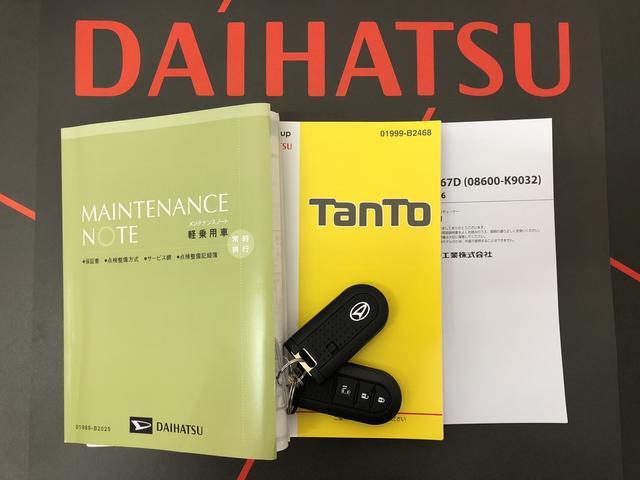 X SAIII 4WD CD(19枚目)