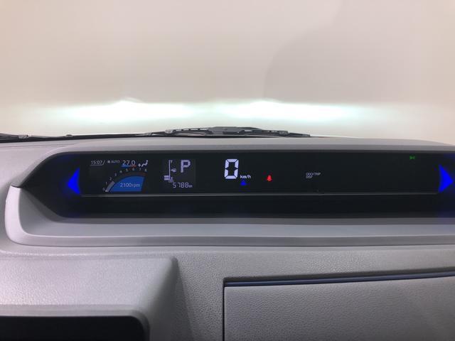 カスタムX 4WD CD(14枚目)